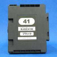 互換インク GC41Kタイプ ブラック(リコー GC41K互換)