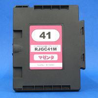 互換インク GC41Mタイプ マゼンタ(リコー GC41M互換)