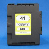 互換インク GC41Yタイプ イエロー(リコー GC41Y互換)