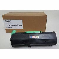 レーザートナーカートリッジ RICOH SP トナー4500Hタイプ 汎用品