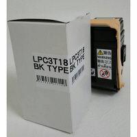 レーザートナーカートリッジ LPC3T18Kタイプ ブラック 汎用品