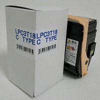 レーザートナーカートリッジ LPC3T18Cタイプ シアン 汎用品