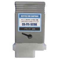 リサイクルインク ブラック(キヤノン PFI-107BK互換)