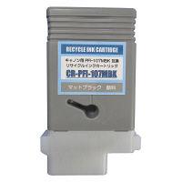 リサイクルインク マットブラック(キヤノン PFI-107MBK互換)