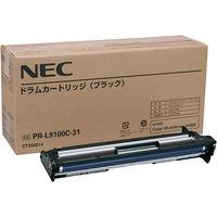 NEC ドラムカートリッジ PR-L9100C-31 ブラック