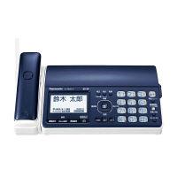 パナソニック デジタルコードレス普通紙ファクス KX-PD505DL-A