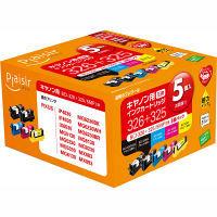 プレジール 互換インク PLE-CB3265P 1パック(5色入)(キヤノン BCI-326+325/5MP互換)