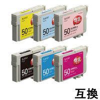 プレジール 互換インク PLE-ZE506P 1パック(大容量6色入)(エプソン IC6CL50互換)