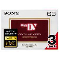ソニー デジタルHD録画対応 ミニDVCテープ 63分 3DVM63HD 1パック(3巻入)