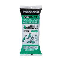 パナソニック パナソニック 紙パック(防臭加工なし) AMC-U2 1パック(10枚)