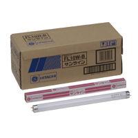 日立ライティング 一般形蛍光ランプ(一波長形) 10W形 グロースタータ形 白色 FL10W-B 1箱(25本入)