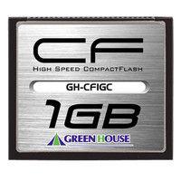コンパクトフラッシュ 1GB