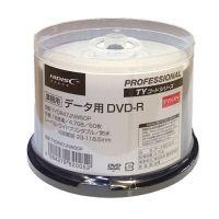 磁気研究所 DVD-R データ用 50枚 スピンドルケース ホワイトワイド TYDR47JNW50P