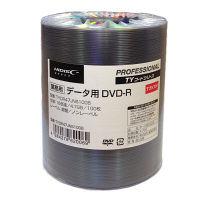 磁気研究所 DVD-R データ用 100枚 シュリンクパック シルバーノン TYDR47JNS100B