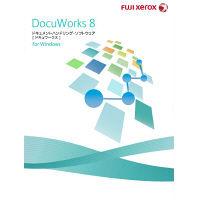 富士ゼロックス DocuWorks8日本語版/1ライセンス基本パッケージ SDWA114C