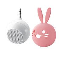 エレコム 3.5φアニマルスピーカー(充電式)ウサギ ASP-SMP050USA