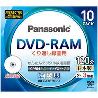 パナソニック DVD-RAM