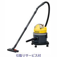 アマノ 【同時引取有り】乾湿両用掃除機 橙 JW-15(Y)