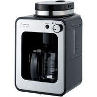 シロカ siroca 全自動コーヒーメーカー ガラスボトル STC-401