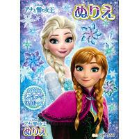 サンスター文具 B5ぬりえ DC アナと雪の女王 4620044A 5冊 (直送品)