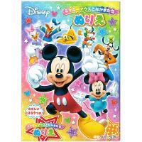 サンスター文具 B5ぬりえ F柄 ミッキーマウス 4622809F 5冊 (直送品)