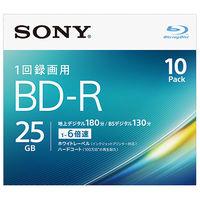 ソニー ビデオ用BDーR 追記型 片面1層25GB 6倍速 ホワイトワイドプリンタブル 10枚パック 10BNR1VJPS6 1式  (直送品)