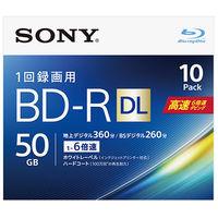 ソニー ビデオ用BDーR 追記型 片面2層50GB 6倍速 ホワイトワイドプリンタブル 10枚パック 10BNR2VJPS6 1式  (直送品)
