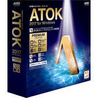 ジャストシステム ATOK 2017 for Windows [プレミアム] 通常版 1276685 1本  (直送品)