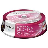 ソニー ビデオ用BDーRE 書換型 片面1層25GB 2倍速 ホワイトワイドプリンタブル 20枚スピンドル 20BNE1VJPP2 1式  (直送品)