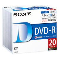 ソニー データ用DVDーR 追記型 4.7GB 16倍速 ホワイトプリンタブル 20枚パック 20DMR47LLPS 1式  (直送品)