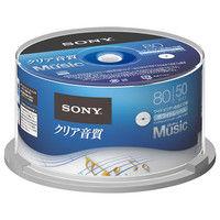 ソニー 録音用CDーR オーディオ 80分 インクジェット対応ホワイト 50枚スピンドル 50CRM80HPWP 1式  (直送品)