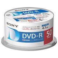 ソニー データ用DVDーR 追記型 4.7GB 16倍速 ホワイトプリンタブル 50枚スピンドル 50DMR47LLPP 1式  (直送品)