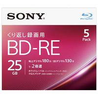 ソニー ビデオ用BDーRE 書換型 片面1層25GB 2倍速 ホワイトワイドプリンタブル 5枚パック 5BNE1VJPS2 1式  (直送品)