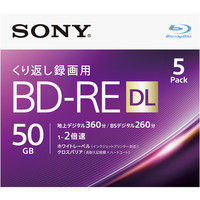 ソニー ビデオ用BDーRE 書換型 片面2層50GB 2倍速 ホワイトワイドプリンタブル 5枚パック 5BNE2VJPS2 1式  (直送品)