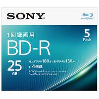 ソニー ビデオ用BDーR 追記型 片面1層25GB 4倍速 ホワイトワイドプリンタブル 5枚パック 5BNR1VJPS4 1式  (直送品)