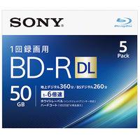 ソニー ビデオ用BDーR 追記型 片面2層50GB 6倍速 ホワイトワイドプリンタブル 5枚パック 5BNR2VJPS6 1式  (直送品)
