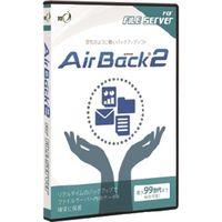 アール・アイ Air Back 2 for File Server AB2FSP 1本  (直送品)