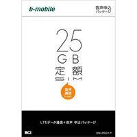 日本通信 bーmobile SIM 25GB定額 データ+音声付 申込パッケージ BM-25GV-P 1個  (直送品)