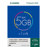 日本通信 bーmobile 5GB×1ヶ月SIMパッケージ(マイクロSIM) BM-GTPL3-1MM 1個  (直送品)
