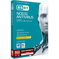 キヤノンITソリューションズ ESET NOD32アンチウイルス Windows/Mac対応 5年3ライセンス 更新 CITS-ND10-048  (直送品)