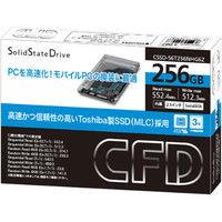 CFD販売 SSD 256GB 2.5inch TOSHIBA製 CSSDーS6T256NHG6Z CSSD-S6T256NHG6Z 1台  (直送品)