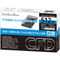 CFD販売 SSD 512GB 2.5inch TOSHIBA製 CSSDーS6T512NHG6Z CSSD-S6T512NHG6Z 1台  (直送品)