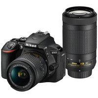 ニコン デジタル一眼レフカメラ D5600 ダブルズームキット D5600WZ 1式  (直送品)