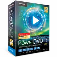 サイバーリンク PowerDVD 17 Pro 通常版 DVD17PRONM-001 1本  (直送品)