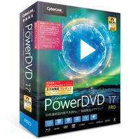 サイバーリンク PowerDVD 17 Pro 乗換え・アップグレード版 DVD17PROSG-001 1本  (直送品)