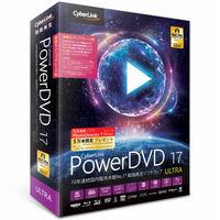 サイバーリンク PowerDVD 17 Ultra 乗換え・アップグレード版 DVD17ULTSG-001 1本  (直送品)