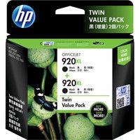 HP(ヒューレット・パッカード) HP 920XL インクカートリッジ 黒(増量) 2個パック E5Y51AA 1個  (直送品)