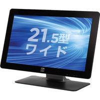 21.5型ワイド投影型静電容量方式TFTマルチタッチパネルモニター USBコントローラ内蔵 ブラック ET2201L-2UWA-0-MT-GY-G  (直送品)