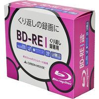 グリーンハウス BDーRE 録画用 25GB 1ー2倍速 10枚スリムケース インクジェット対応 GH-BDRE25B10C 1個  (直送品)