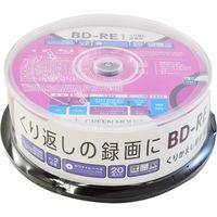 グリーンハウス BDーRE 録画用 25GB 1ー2倍速 20枚スピンドル インクジェット対応 GH-BDRE25B20 1個  (直送品)